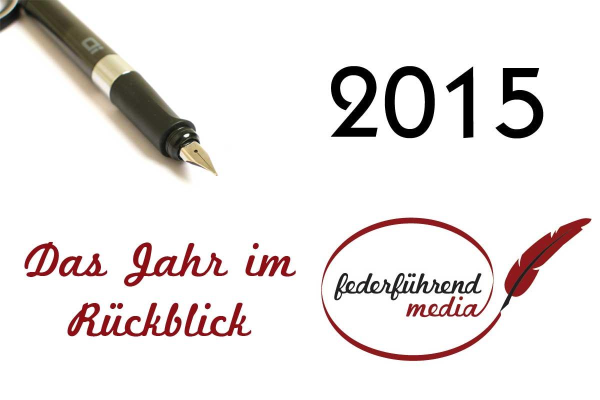 Rückblick 2015